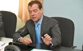 Правительство одобрило создание единого портала  с данными о населении России