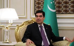 В посольстве Турменистана в Москве  опровергли сообщения о смерти Гурбангулы Бердымухамедова