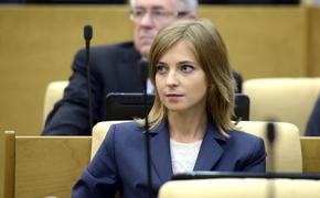 """Поклонская о результатах exit poll: """"украинцы хотят перемен и мира"""""""