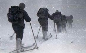 Появилась новая версия гибели туристов на загадочном перевале Дятлова