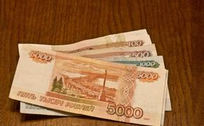 Эксперты ожидают падение рубля в следующем месяце