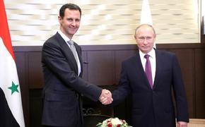 Асад поздравил Путина с юбилеем дипотношений России и Сирии