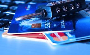 Из российских банков в текущем году пытались похитить не менее 24 миллиардов