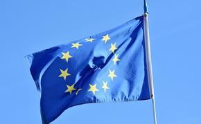 Эксперты рассказали о возможных путях евроинтеграции Западных Балкан