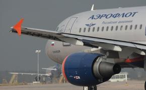 """Самолет """"Аэрофлота"""", выполнявший рейс из Осло в Москву, подал сигнал бедствия"""