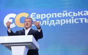 """Порошенко собирается """"расшатать ситуацию"""" на Украине"""