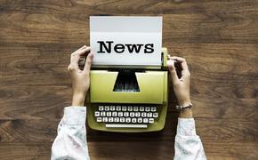 Эксперты прогнозируют сокращение рабочих мест в СМИ