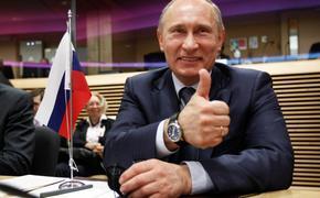 Анекдот почти про Путина
