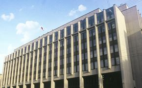 В Совфеде отреагировали на новое обвинение ФБР США России во вмешательстве в выборы
