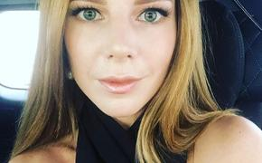 Наталья Подольская рассказала о полученной на отдыхе травме
