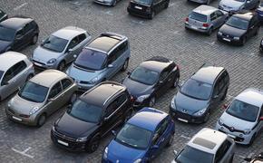 В Федерации автовладельцев России поддержали инициативу сузить парковочные места