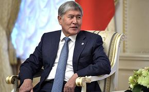 Кортеж экс-президента Киргизии Алмазбека Атамбаева въехал на территорию российской авиабазы