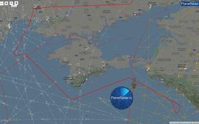 Разведывательный беспилотник ВВС США зафиксирован у берегов Крыма