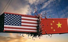 Чем опасна для России торговая война США с Китаем