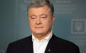 """Политолог оценил заявление Порошенко о """"страхах России"""""""