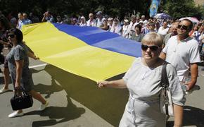 Политолог обнародовал прогноз о самоуничтожении независимой Украины