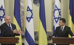 """Зеленский призвал Израиль признать """"голодомор"""" актом геноцида"""