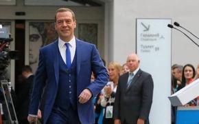 Медведев назначил нового замруководителя Ростехнадзора