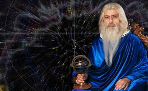 Астролог Павел Глоба назвал три знака зодиака, которых ждет успех в сентябре