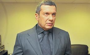 Владимир Соловьев: Габуния отправляется в канализацию, где ему самое место
