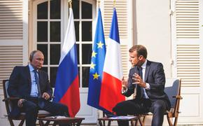 Французы хотят заключить сМосквой сделку