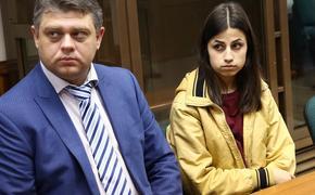 Родственники Михаила Хачатуряна обвинили адвокатов сестер в пособничестве убийству