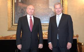 Путин прибыл во дворец президента Финляндии