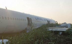 Экипаж аварийно севшего самолёта Airbus приглашают на отдых в Крым