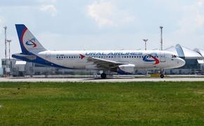 Самолёт «Уральских авиалиний» экстренно сел в Оренбурге из-за проблем с сердцем у ребенка на борту