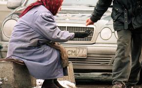 В России появятся миллионы нищих людей предпенсионного возраста