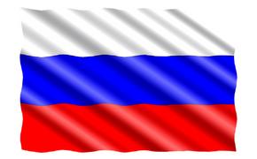 Только 17 % россиян знают первую строчку гимна страны