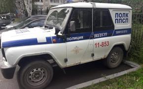 В Екатеринбурге задержаны трое полицейских, подозревемые в групповом надругательстве над девушкой
