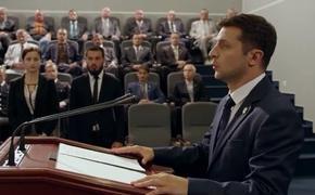 Зеленский просит вернуть Крым в обмен на место РФ в G8