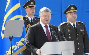Бывший глава МИД Украины объяснил отказ Петра Порошенко объявить войну с Россией