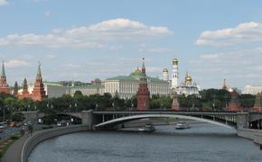 В центре Москвы нашли бутылку с ртутью