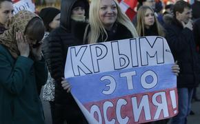 На Украине придумали способ заставить Россию «пожалеть» о присоединении Крыма