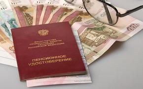 Дагестанский чиновник стал пенсионером, «состарив» себя на 34 года. И все ради выплат 10 тысяч рублей в месяц