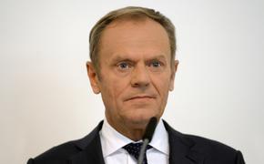 Дональд Туск предложил пригласить на саммит G7 Украину