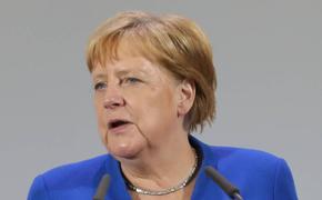 Ангела Меркель прибыла в Биарриц на саммит G7