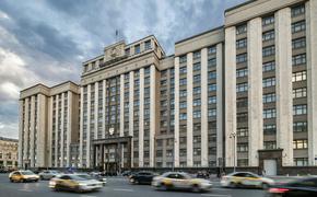 """Госдума: Россия и Молдавия совершают """"огромный рывок"""" в отношениях"""