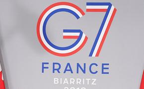 Саммит G7 официально открылся в Биаррице