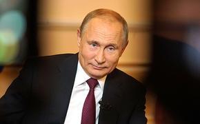 Трамп предположил, что может пригласить  Путина на  саммит G7 в 2020 году  в США