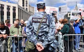 В Госдуме согласились с предложением уточнить идентификацию сотрудников полиции и Росгвардии