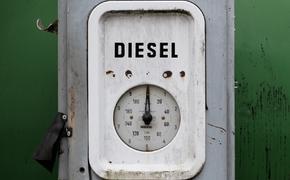 В Киеве заявили о снижении объемов поставок дизеля из РФ