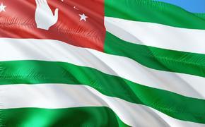 В Абхазии состоялись выборы президента
