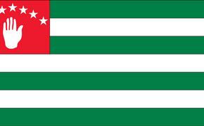 В Абхазии начались  выборы президента