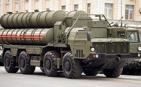 В Турции назвали условие покупки у РФ дополнительных С-400