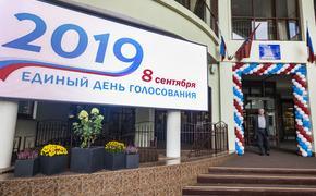 Польша, Румыния и Грузия заявили о непризнании выборов в российском Крыму