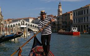Власти Венеции собираются запретить курить и на открытом воздухе