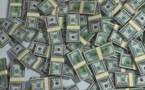 МВФ планирует предоставить Киеву кредит в размере $5 млрд на три года